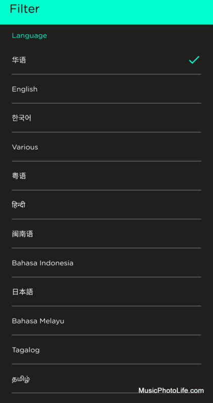 Popsical karaoke with more than 13 languages