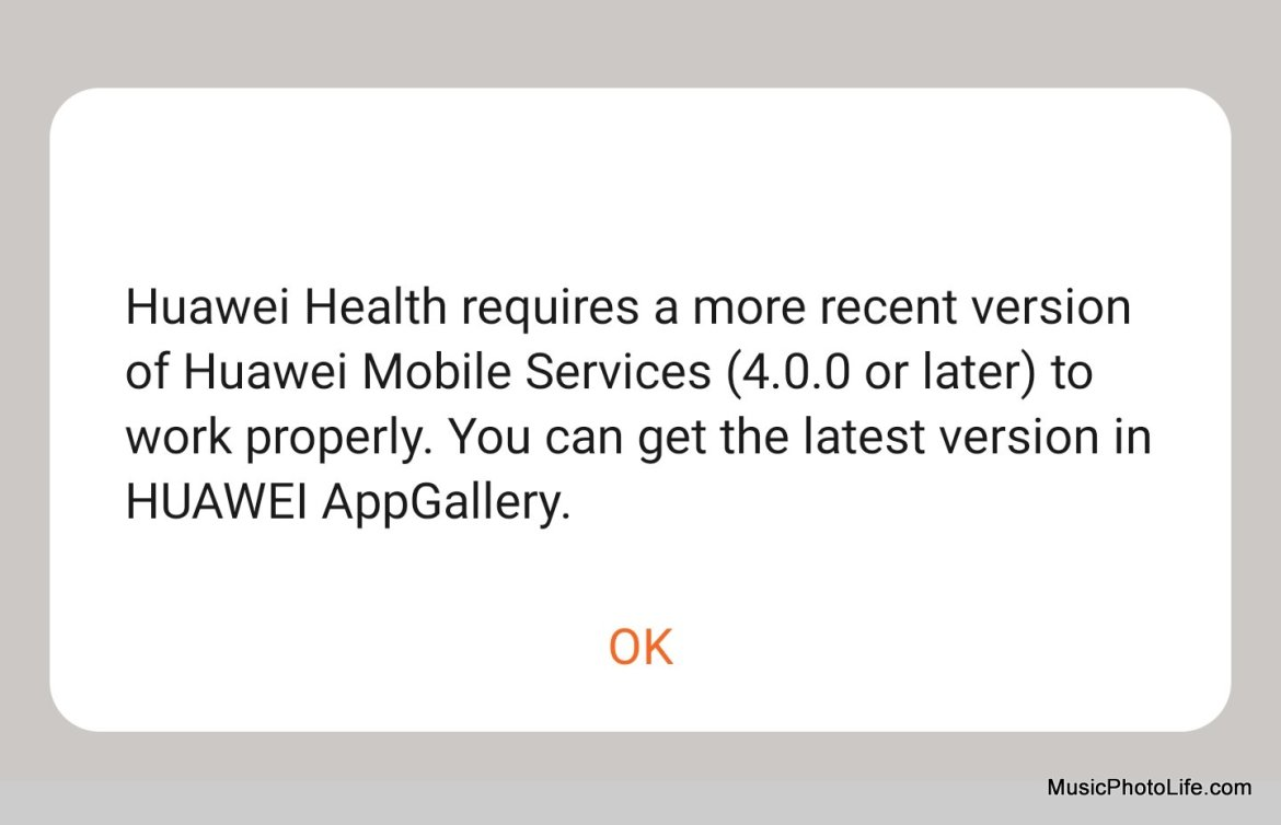 Huawei Health app error without Huawei Mobile Services 4.0.0