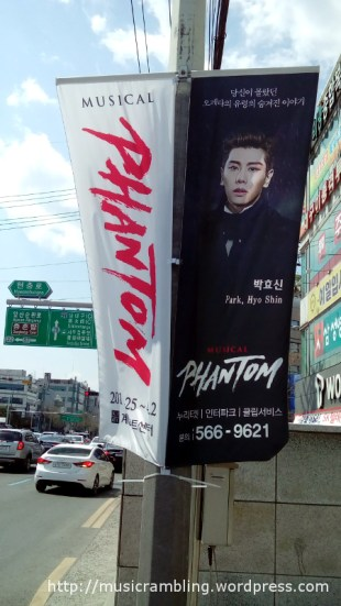 Street banners publicising Musical PHANTOM in the city of Daegu, South Korea.