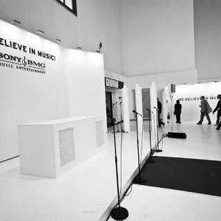 Widersprüchliches - We believe in music. Foto: Hufner