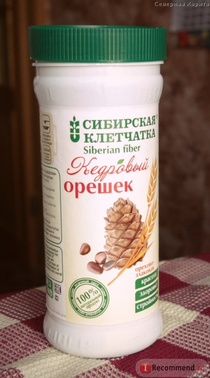 паста талия для похудения ржаные или пшеничные или овсяные