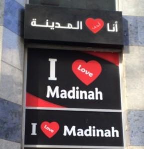 Shopping in Madinah
