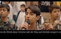 Aschura Veranstaltung in Bremen – 27.09.2017 – 6. Tag