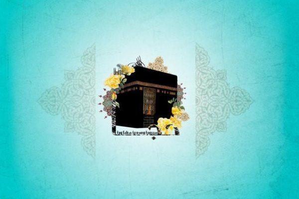 Haji Mabrur (4): Tunaikan Haji Sebelum Kerugian Melanda