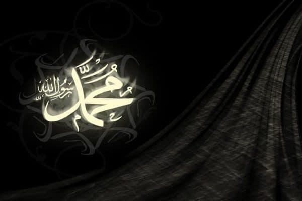 Keutamaan Rasulullah Shallallahu'alaihi Wasallam Dalam Al-Qur'an (1)