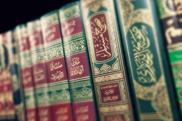 Mengobarkan Semangat Untuk Mengumpulkan Kitab Para Ulama (2)