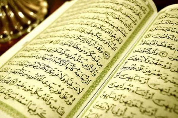 Kaidah Ushuliyyah Untuk Memahami Ayat 120 Surat Al-Baqarah Secara Ilmiah (2)