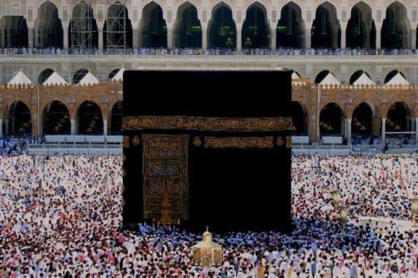 Fatwa Ulama: Shalat Di Semua Masjid Di Mekkah Pahalanya Sama Seperti Di Masjidil Haram?