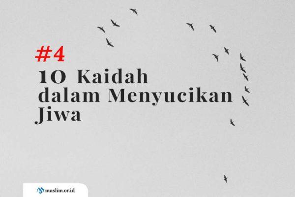 10 Kaidah dalam Menyucikan Jiwa (Bag. 4) : Alquran Adalah Mata Air Penyucian Jiwa