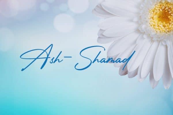 """Mengenal Nama Allah """"Ash-Shamad"""""""