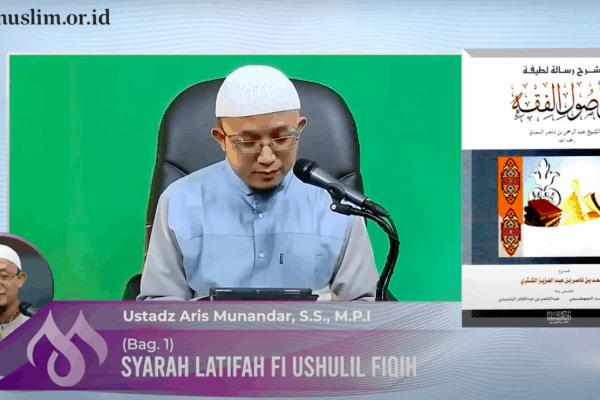 Kajian Kitab Syarah Lathifah Fi Ushulul Fiqhi