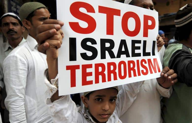 แถลงการณ์ประณามการก่ออาชญากรรมของอิสราเอล