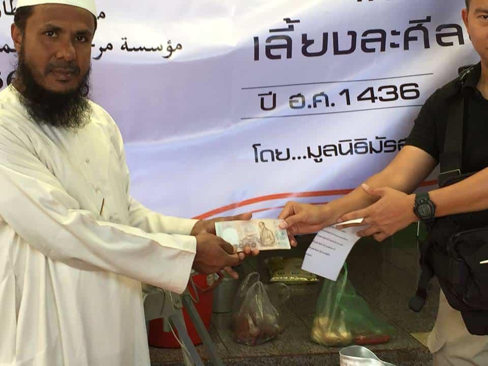 โครงการเลี้ยงละศีลอดมูลนิธิมัรฮามะฮ์ ประสานมูลนิธิมุสลิมเพื่อสันติ มอบเงินสนับสนุนโรงเรียนเด็กกำพร้า