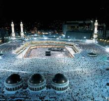 Masjid al Haram Night