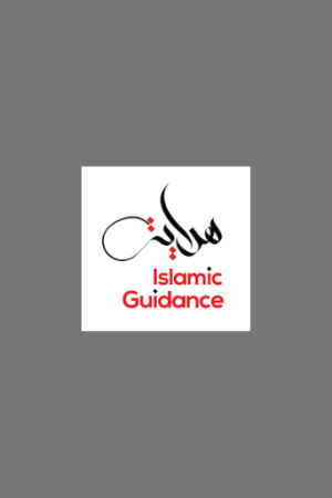 Islamic Guidance Channel