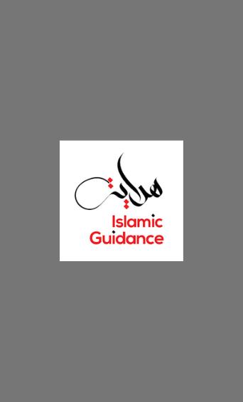 Islamic Guidance Channel