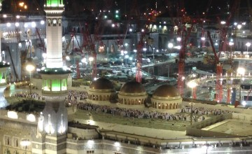 Four Things I Didn't Expect on Umrah