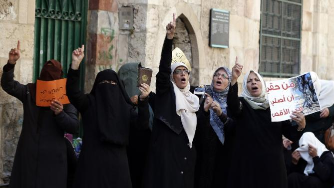 These Powerful Palestinian Women Are Holding Down Al-Aqsa