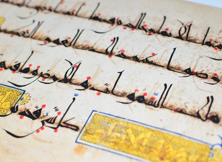 Three Faiths, One God: So Why Is Islamophobia On The Rise?
