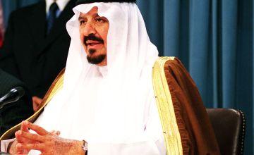 Shia Sheikh Al-Nimr Among 47 Executed by Saudi Arabia