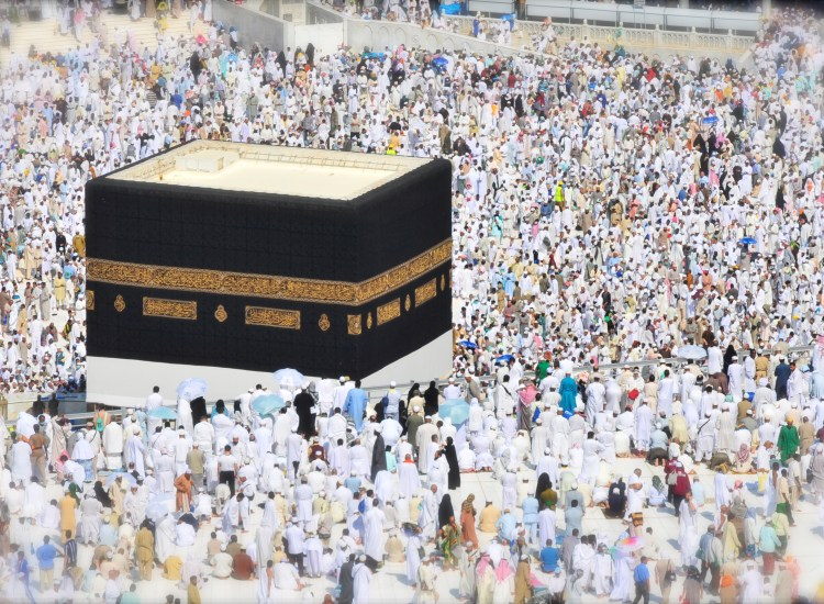 What's the Difference Between Hajj and Umrah?