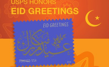 """USPS Unveils Eid Stamp; Carrier Threatens to """"Lose"""" Mail"""