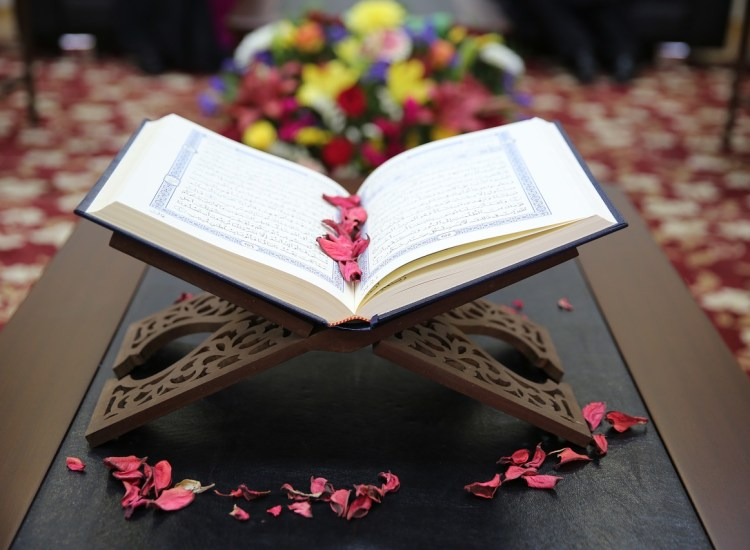 I Struggled With Reading the Qur'an and This Is What I Did
