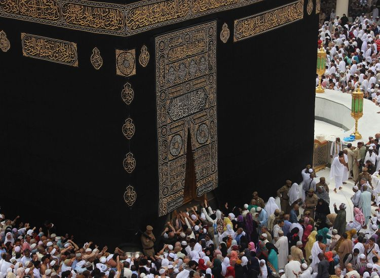 I Went to the Kaa'ba and It Was Everything I Expected