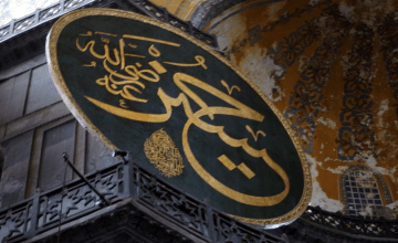 This Twitter Thread Proves How Important It Is to Commemorate Ashura