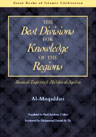 Al-Muqaddasi