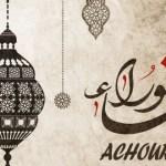 Le Mérite du Jeûne de « 'Âshoûrâ »