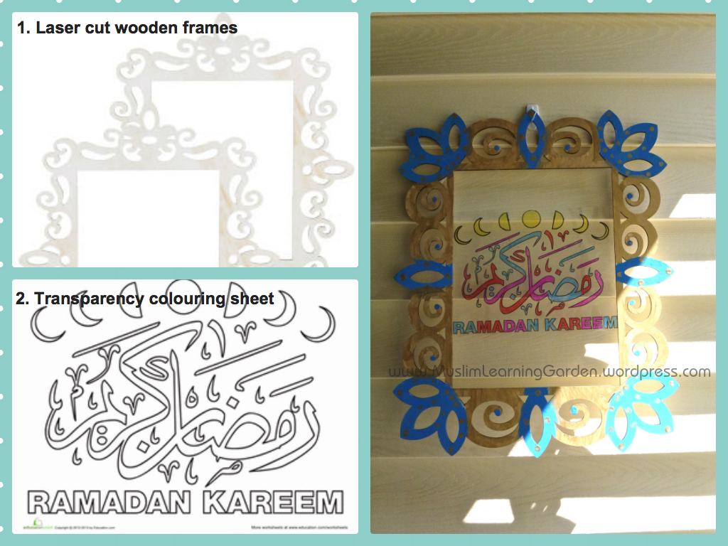 Laser Cut Frame Ramadan Decoration