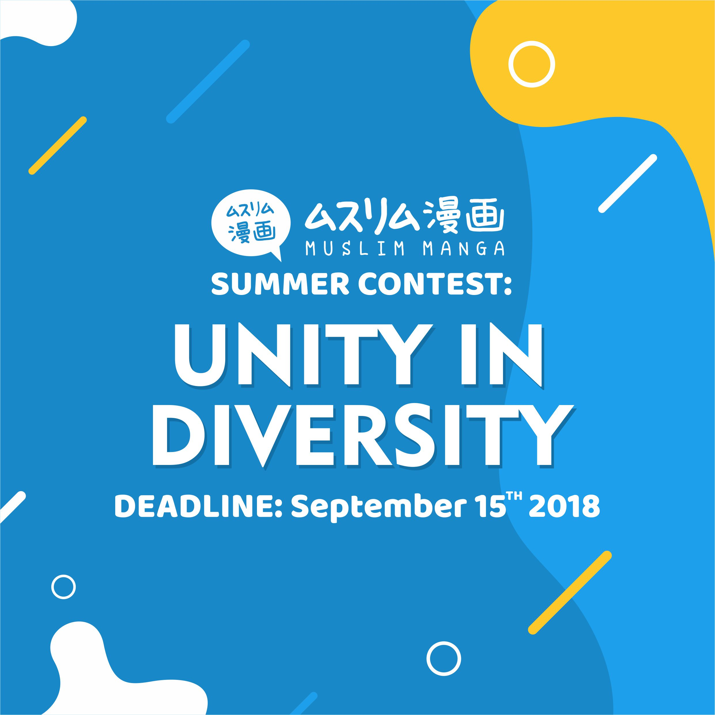 Summer Contest: Unity in Diversity