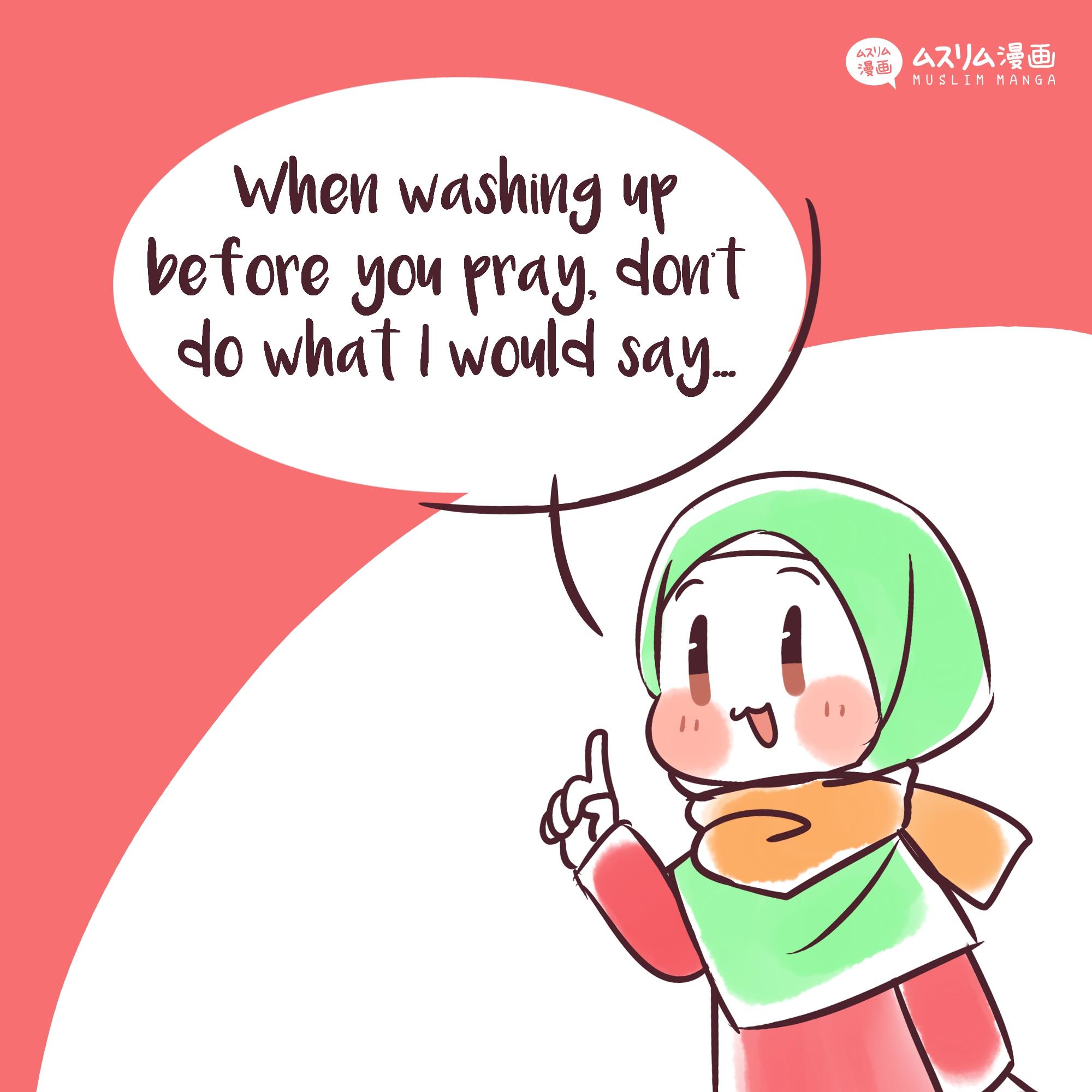 fun puns wudhu 1