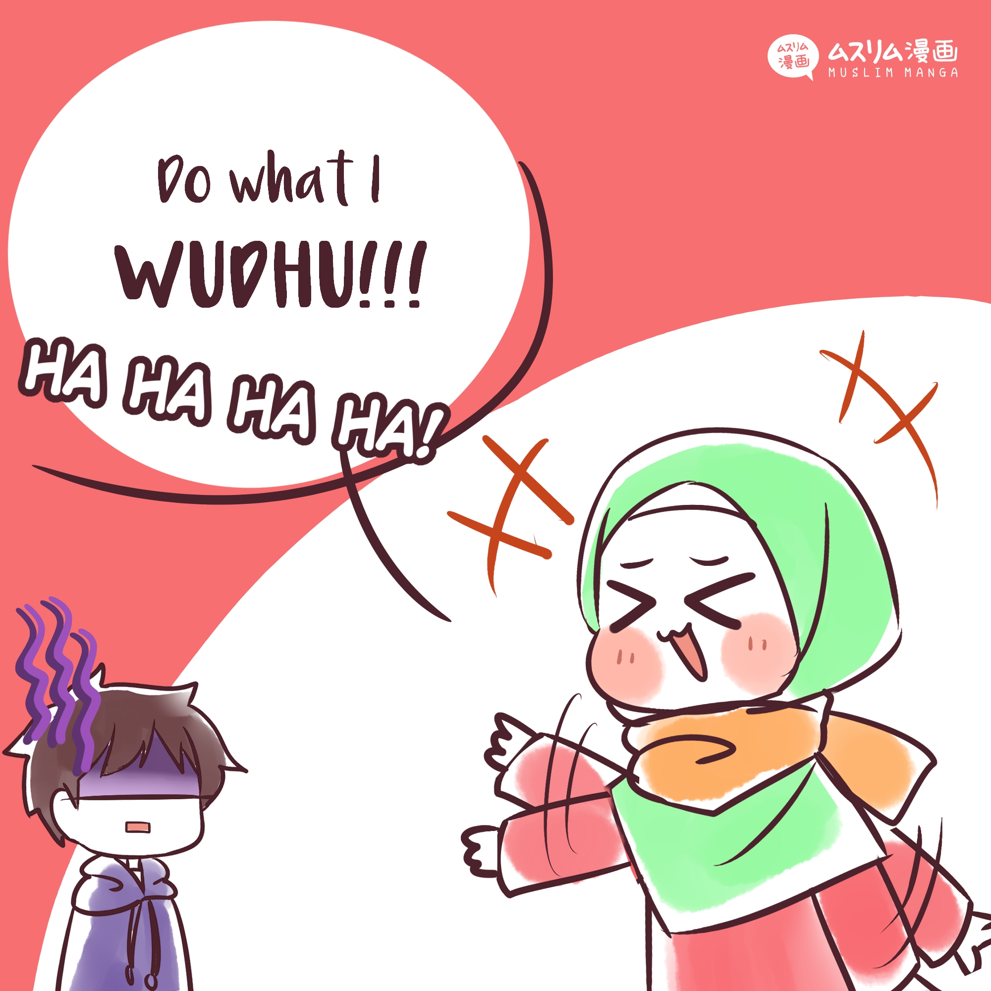fun puns wudhu 2