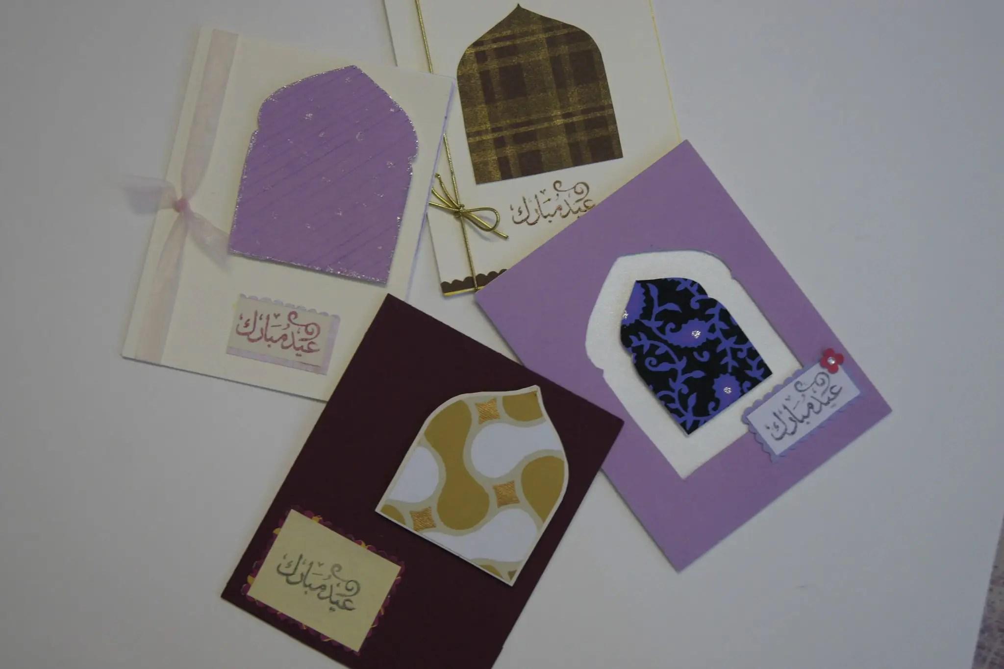MuslimKidsMatter Cool Eid Card Tutorials – MuslimMatters Org