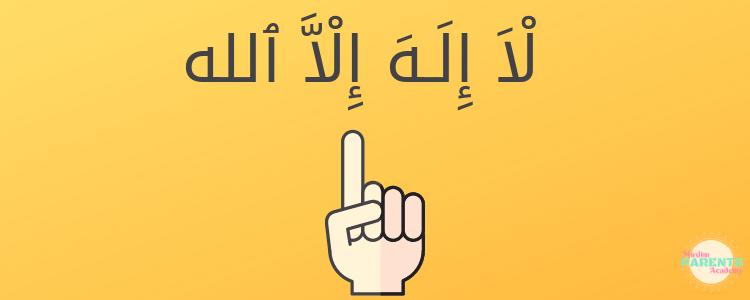 Les 5 qualités fondamentales du parent musulman