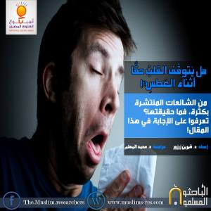 12841433_575168682644990_7868958906172769540_o