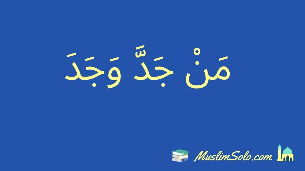 Terjemahan Penjelasan Man Jadda Wajada