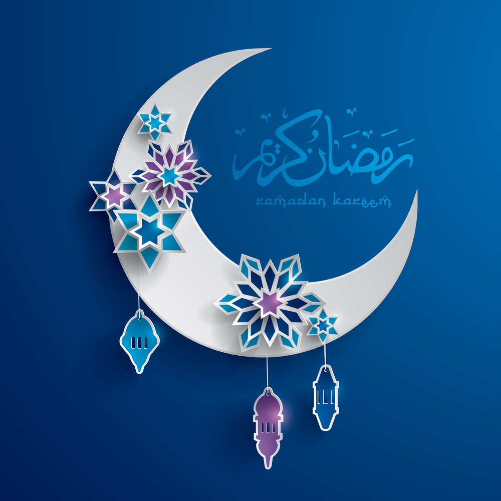 Image Result For Ramadan Calendar Time