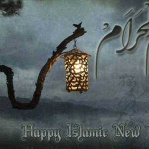 Happy Muharram Wishes Quotes