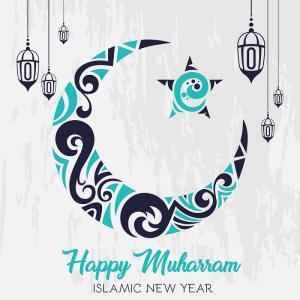 Islamic New Hijri Year