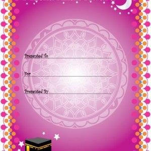 mashallah-girls-certificate