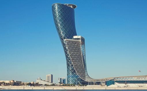 Hyatt Abu Dhabi