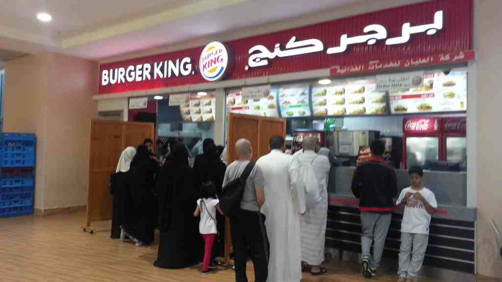 Ordering gender segregation in Saudi Arabia