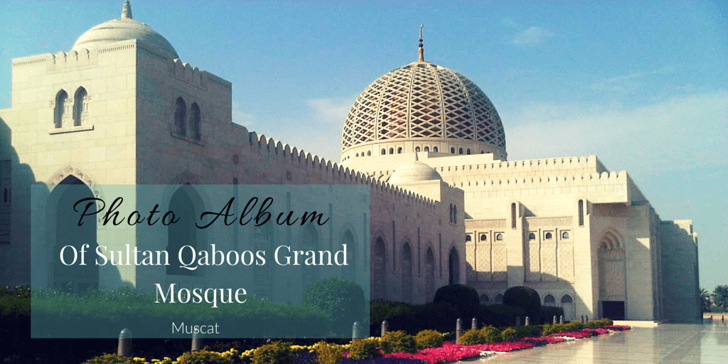 Of Sultan Qaboos Grand Mosque, Muscat (1)