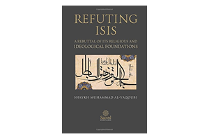 Refuting ISIS Review