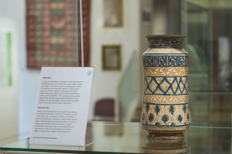 Museum exhibit Art of Islam Bucks County Museum