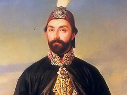 Sultan Khaleefah Abdul-Majid (Abdülmecid) I