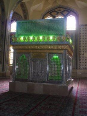 Maqam Uwaisul Qarni(r)